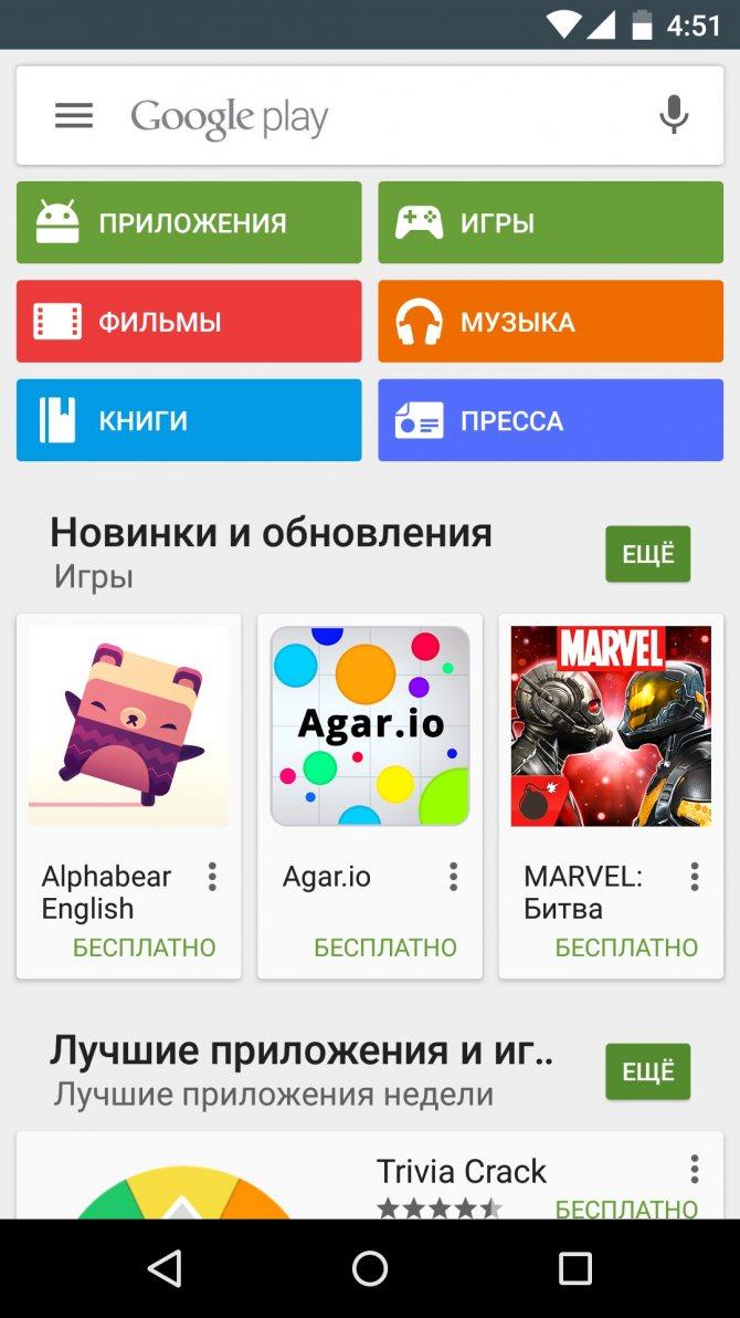 Удаление учетной записи яндекс почты через google play и не только