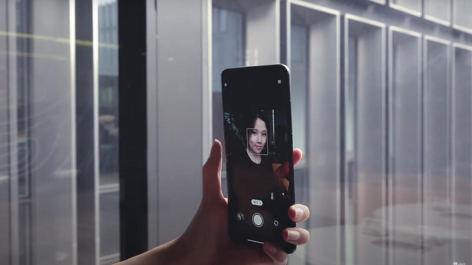 Xiaomi с камерой-невидимкой